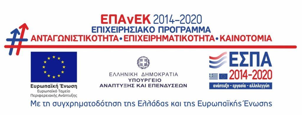 Espa Financing Banner